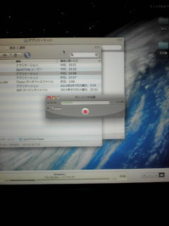 20110309140328.jpg