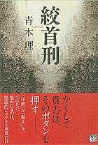 book_kousyukei_w140.png