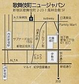 newjapan_map_w160.jpg
