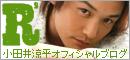 r_blog