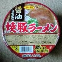 s_noodle_w200.jpg